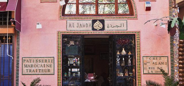 al-jawda-entre